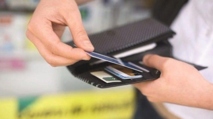 Kredi Kartı Gecikme Faizi Hesaplama