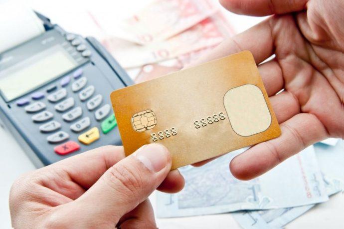 Son Ödeme Tarihi Geçen Kredi Kartı Faizi